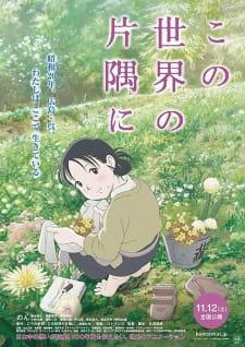 Kono Sekai no Katasumi ni (Dub)