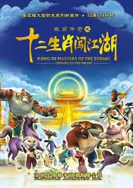 Kung Fu Masters of the Zodiac Season 3 (Dub)