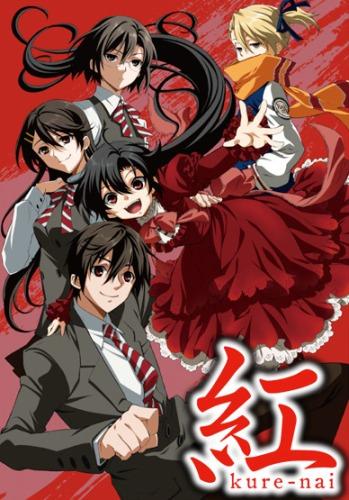Kurenai OVA