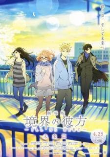 Kyoukai no Kanata Movie 2: I'll Be Here – Mirai-hen (Dub)