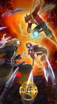 Ling Yu – Spirit Realm S2