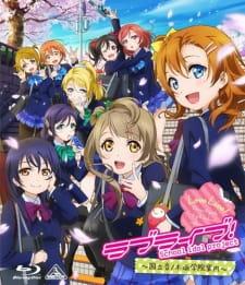 Love Live! School Idol Project Recap