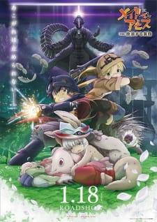 Made in Abyss Movie 2: Hourou Suru Tasogare (Dub)