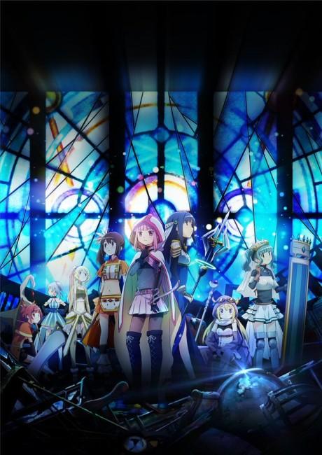 Magia Record: Mahou Shoujo Madoka☆Magica Gaiden (TV) (Dub)