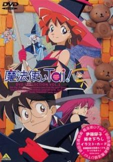 Magic User's Club OVA (Dub)