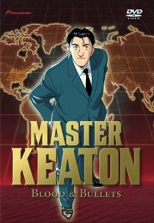 Master Keaton (Dub)