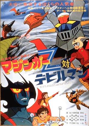 Mazinger Z vs. Devilman