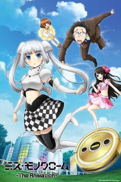 Miss Monochrome OVA: Supporter