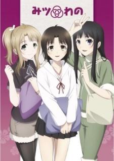 Mitsuwano OVA