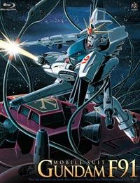 Mobile Suit Gundam F91 (Dub)