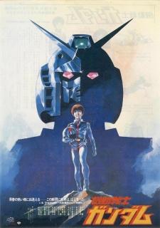 Mobile Suit Gundam I (Dub)