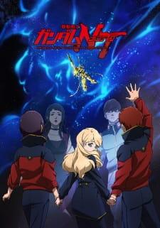Mobile Suit Gundam NT (Dub),