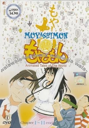 Moyashimon – Microbe Theatre Deluxe
