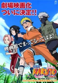 Naruto: Dai Katsugeki!! Yuki Hime Shinobu Houjou Dattebayo! – Konoha no Sato no Dai Undouaki (Dub)