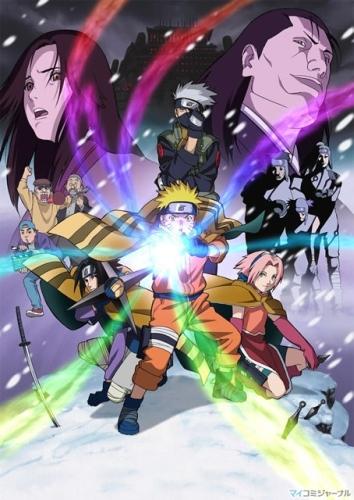 Naruto Movie 1: Dai Katsugeki! Yuki Hime Ninpouchou Datte ba yo!