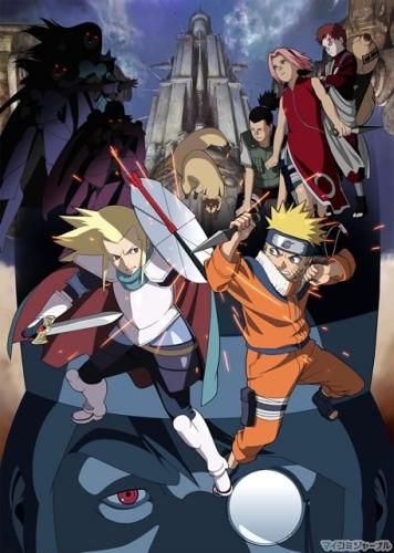 Naruto Movie 2: Dai Gekitotsu! Maboroshi no Chitei Iseki Datte ba yo!