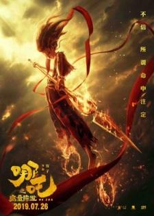 Nezha Zhi Mo Tong Jiang Shi (Dub)
