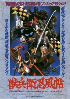 Ninja Scroll Movie (Dub)