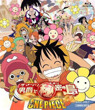 One Piece Movie 6: Baron Omatsuri and the Secret Island