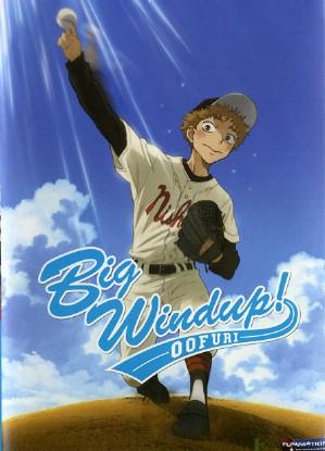 Ookiku Furikabutte – Big Windup!