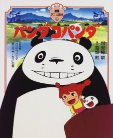 Panda Kopanda (Dub)
