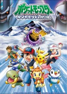 Pokemon Diamond & Pearl (Dub)