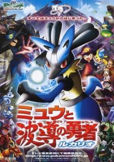 Pokemon Movie 08: Mew to Hadou no Yuusha Lucario (Dub)