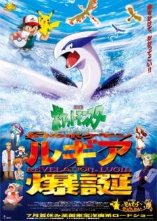 Pokemon: The Movie 2000 (Dub)
