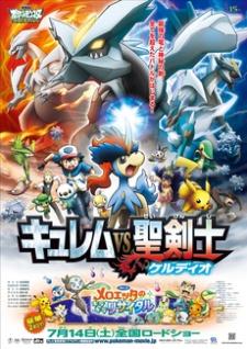 Pokemon the Movie: Kyurem VS. The Sword of Justice (Dub)