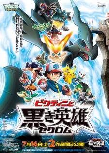 Pokemon the Movie: White – Victini and Zekrom (Dub)