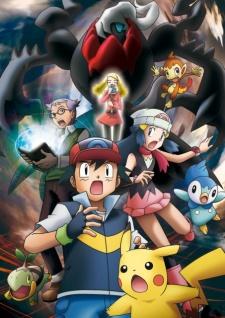 Pokemon: The Rise Of Darkrai (Dub)