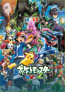 Pokemon XY&Z Kanzen Master Special!!