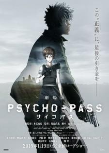 Psycho-Pass Movie (Dub)