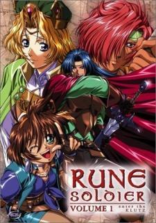 Rune Soldier (Dub)