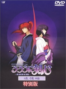 Rurouni Kenshin: Meiji Kenkaku Romantan – Tsuioku-hen (Dub)