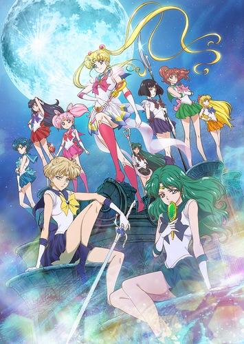 Sailor Moon Crystal Season III
