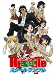 School Rumble Ni Gakki OVA (Dub)