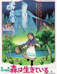 Sekai Meisaku Douwa: Mori wa Ikiteiru (Dub)
