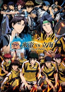 Shin Tennis no Ouji-sama: Hyoutei vs. Rikkai – Game of Future (Dub)