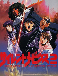 Silent Mobius: The Motion Picture 2 (Dub)