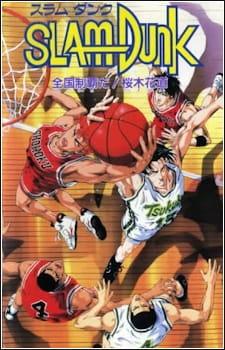 Slam Dunk: Zenkoku Seiha Da! – Sakuragi Hanamichi