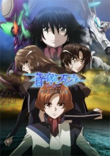 Soukyuu no Fafner: Dead Aggressor – Exodus 2nd Season