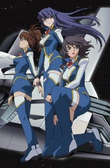Starship Operators (Dub)