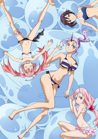 Tensei shitara Slime Datta Ken OVA (Dub)