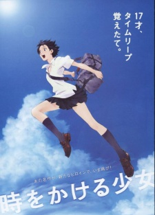 The Girl Who Leapt Through Time (Dub)