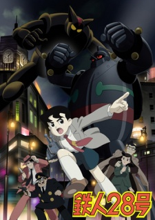 The New Adventures of Gigantor (Dub)