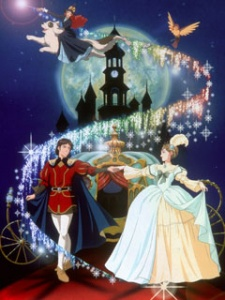 The Story of Cinderella – Compilation Movie (Dub)