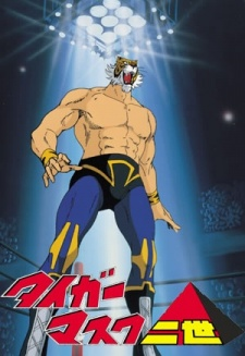 Tiger Mask Nisei
