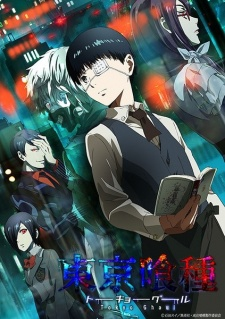 Tokyo Ghoul Root A (Dub)