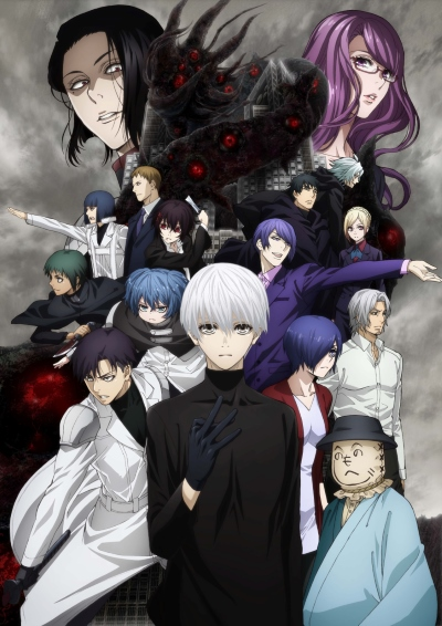 Tokyo Ghoul:re 2nd Season (Dub)
